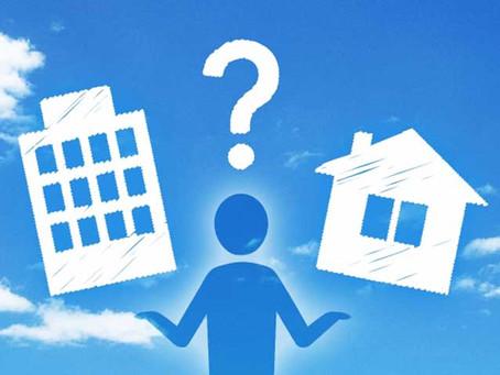 【買う】戸建と分譲マンションで迷っています。メリットとデメリットを知りたい。