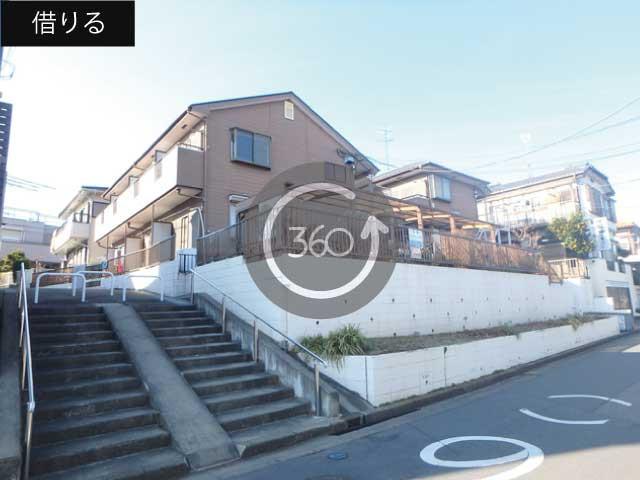 【賃貸物件】VR内見(360°パノラマ写真)物件追加しました!