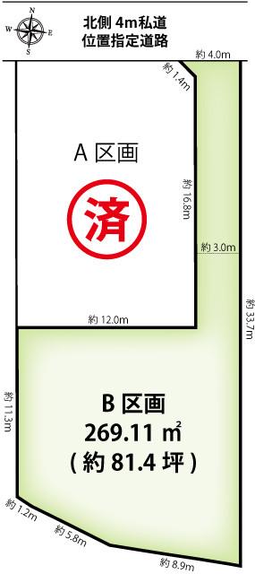 【土地】白岡駅徒歩20分・81.4坪★建築条件なし!