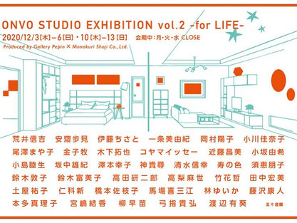 「ONVO STUDIO EXHIBITION vol.2 ーfor LIFEー」
