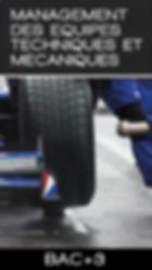 bachelor motorsport management mécanique