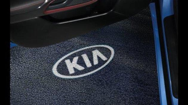 Tür Projektoren(KIA Logo)