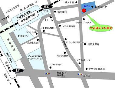 町田駅前1分