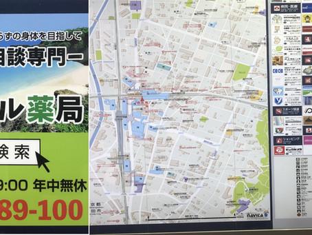 小田急町田駅、徒歩1分!