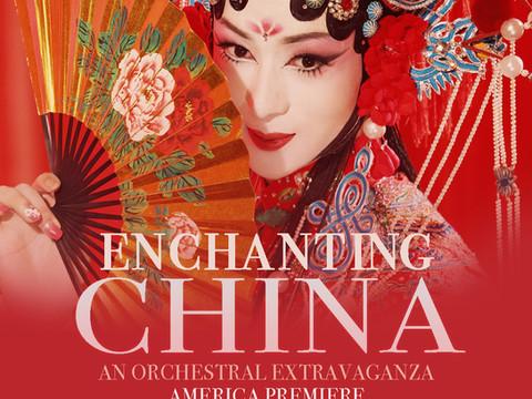 魅力中國 Enchanting China