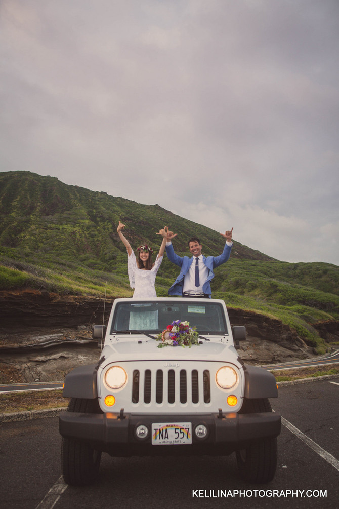 How to plan a destination wedding in Hawaii