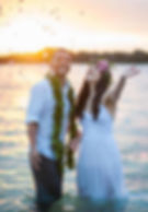 Wedding Officiant and Minister in Hawaii, Turtle Bay Resort Beach