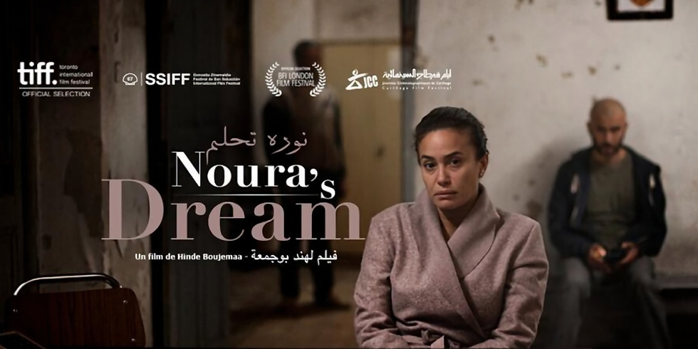 Noura Dreams, Film streaming and discussion