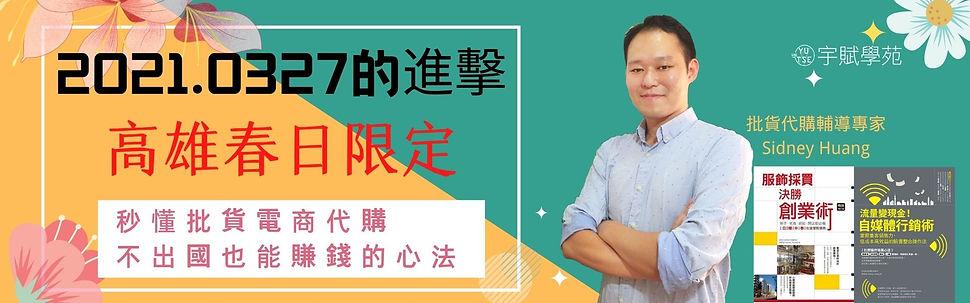蓝紫色浪漫女性购物狂欢节简约618节日促销中文电商banner (2).jpg