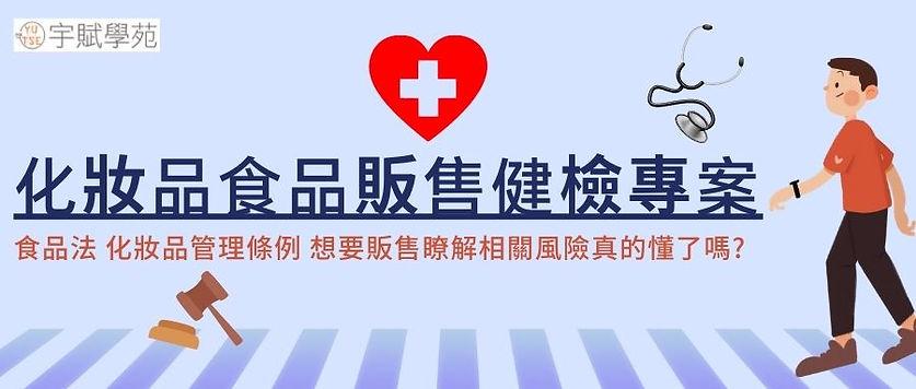蓝白色手绘人物医疗设备插画手绘医疗健康宣传中文微信公众号封面.jpg