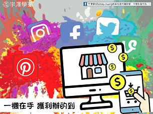 行銷系列-9.jpg