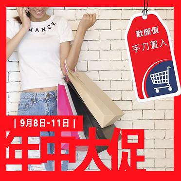 橙色吊牌创意促销中文主图图标.png