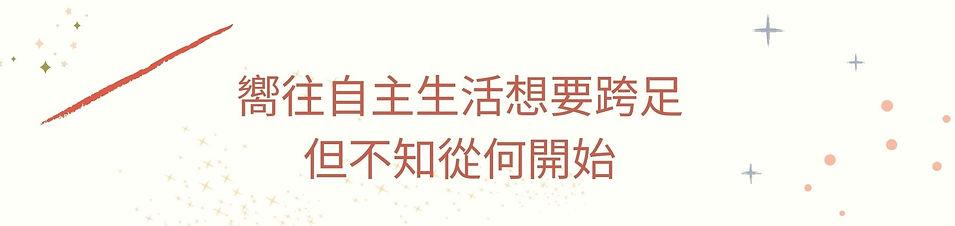 红绿色条纹几何现代互联网培训中文演示文稿 (29).jpg