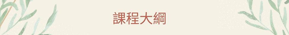 红绿色条纹几何现代互联网培训中文演示文稿 (31).jpg