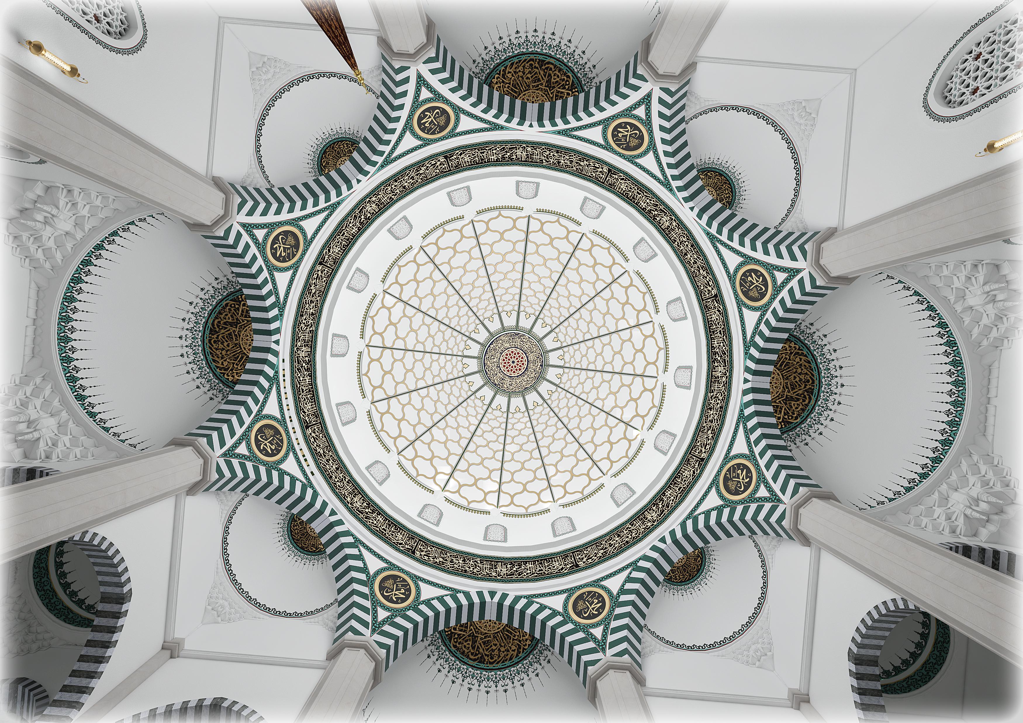 Modern Kubbe (Mirac'a Çıkış)