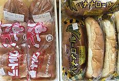 大丸製菓店