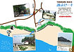 徳浜ビーチ