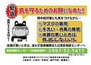 奄美大島5市町村による「コロナ警戒レベル最大の5に引き上げ」