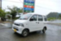 加計呂麻レンタカー