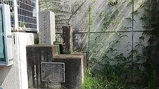古仁屋 奄美大島要塞司令部跡