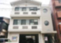瀬戸内町商工会