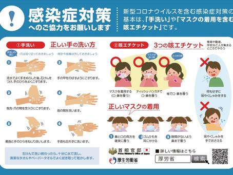 奄美大島コロナ警戒レベル「3」