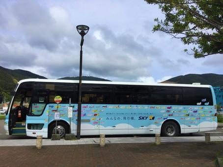 10/1~空港-古仁屋の直行バス!