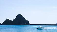 遊漁船 Nanryuu