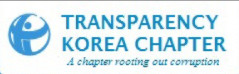 Transparency Korea and Vortex Foundation Working Together