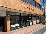 竹内養蜂 店舗