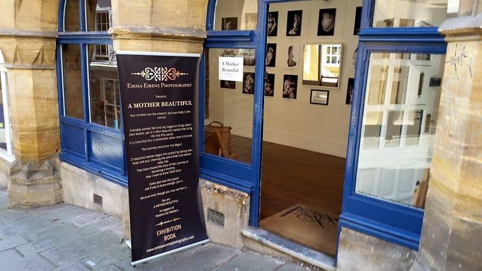 AMB Exhibition 2015