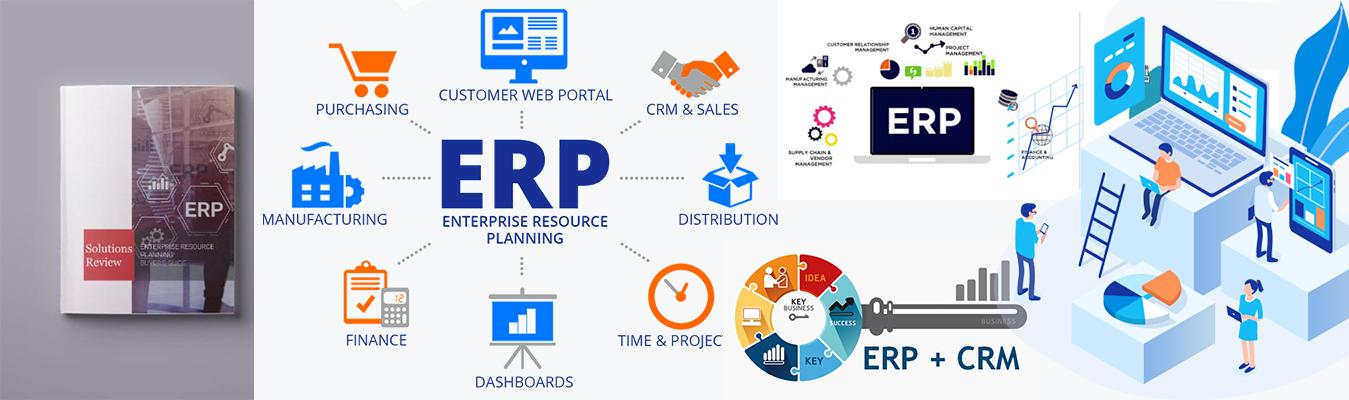 Enterprise Resource Mgt.png