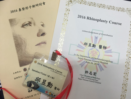 """Facial Surgery Demo at National Yang-Ming University """"2016 Rhinoplasty Dissection Course"""""""