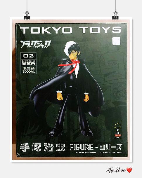 Tokyo Toys.jpg
