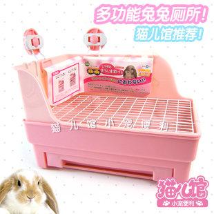 ห้องน้ำกระต่าย Marukan