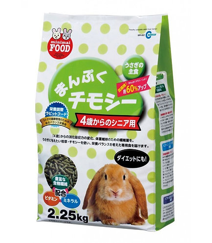อาหารกระต่ายโต Marukan