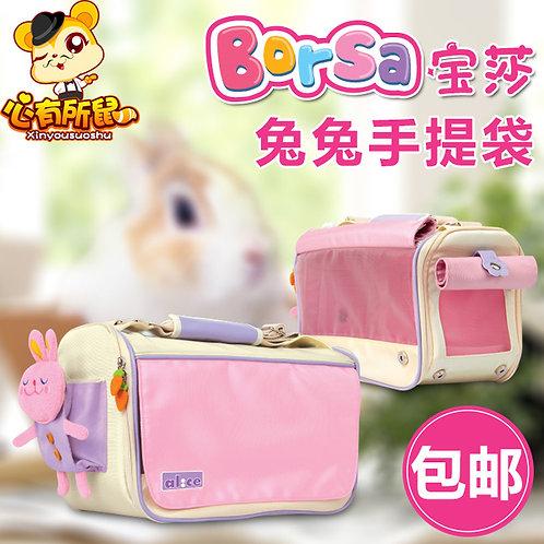 กระเป๋าเดินทาง แบบผ้าตุ๊กตากระต่าย