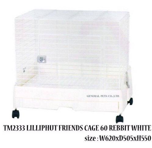 กรงกระต่าย TM2333 Lilliphut