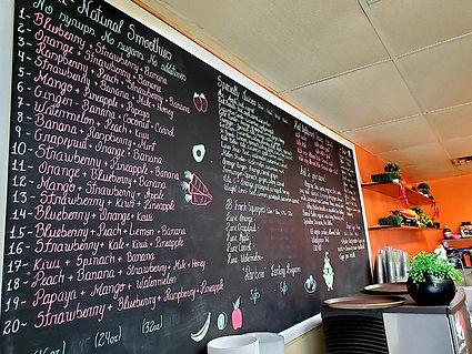 Juiceberry-menu.jpg