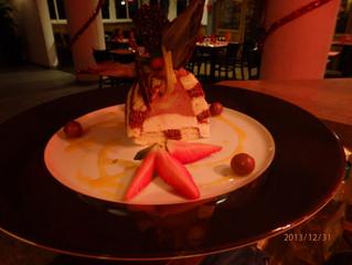 dessert maison réveillon St Sylvestre