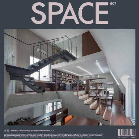 SPACE 201806