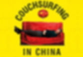 Couch China.jpg