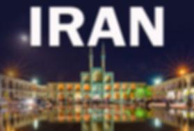 Start_Iran.jpg