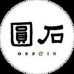 圓石logo.png