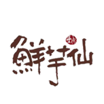 客戶品牌logo-22.png