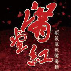 客戶品牌logo-14.png