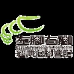 客戶品牌logo-24.png