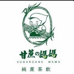 客戶品牌logo-20.png