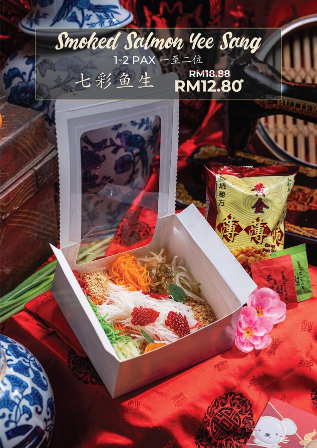 CNY Menu Roast-12.jpg