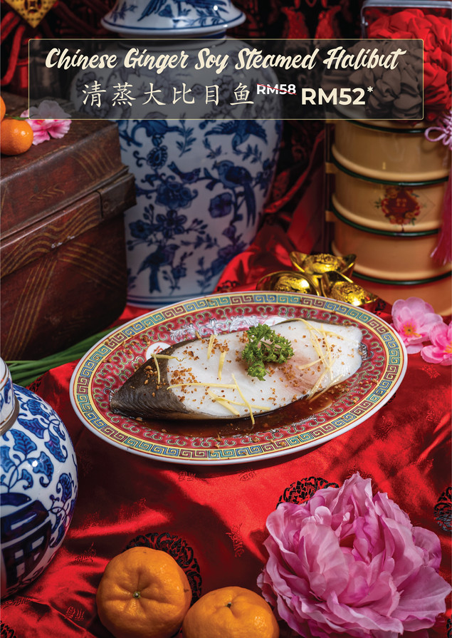 CNY Menu Roast-06.jpg